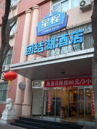 Starway Tuanjiehu Hotel: 星程-团结湖酒店