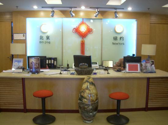 Starway Tuanjiehu Hotel: 酒店大堂