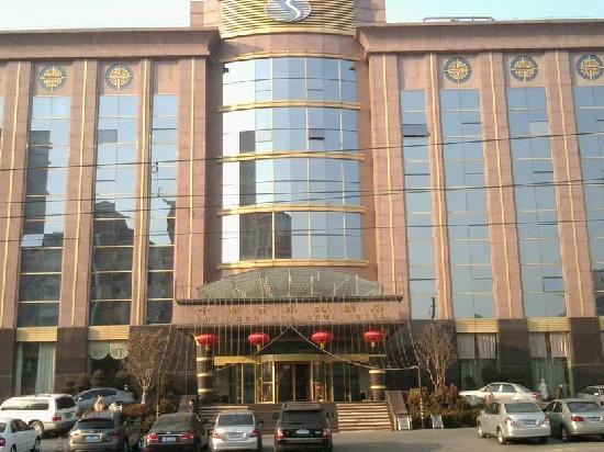 Idyllic Pradise Hotel: 酒店外景