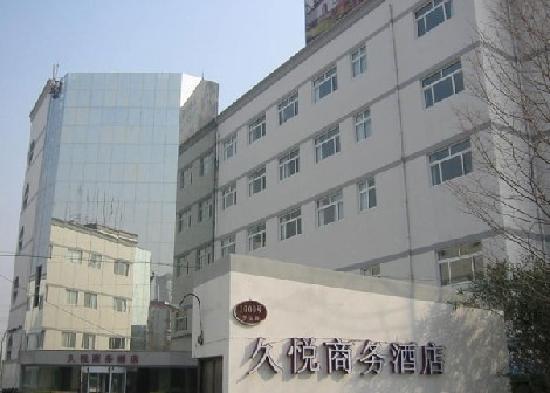 New Century Manju Hotel (Luoshan): 未命名