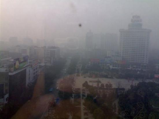 Nanchong Hotel: 1