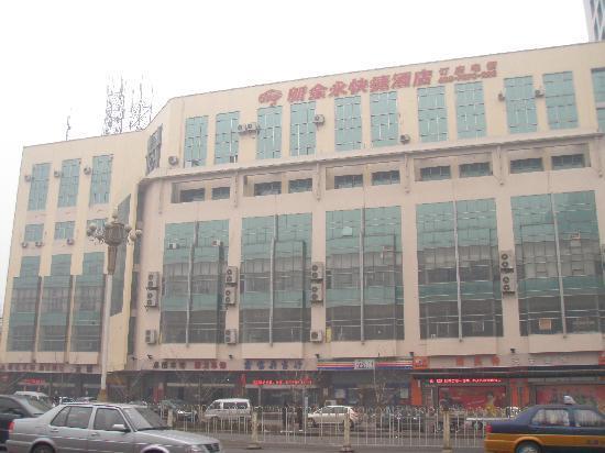 Xinjinyong Express Hotel : 酒店外景