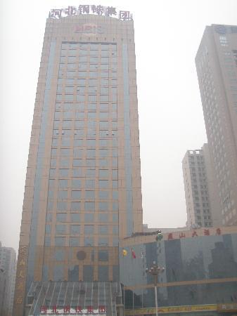Yanshan Hotel: 大酒店