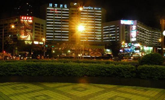 Sunshine Hotel Shenzhen: 6648774_b