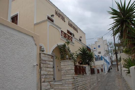 Antonia Hotel Santorini: nEO_IMG_DSC_0726