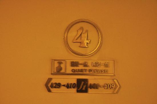 Jinjiang Inn (Baotou Wenhua Road): 走廊上的指示牌