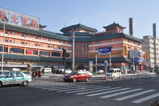 Jinjiang Inn (Baotou Wenhua Road): DSC_4816