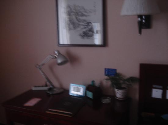 Hanlin Hotel: 商务写字台