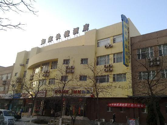 Home Inn Beijing Yozhuang Tianhua West Road