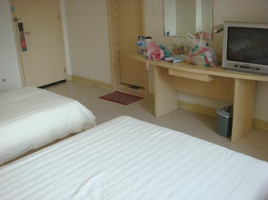 Jinjiang Inn Wuhan Shuiguohu : DSC09510