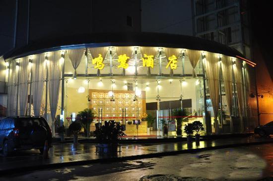 Minglu Hotel : 20100712055435686