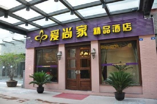 Aishangjia Hotel: 30101803_1267964778683