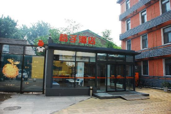 Orange Hotel (Beijing Guanyuanqiao): 外观