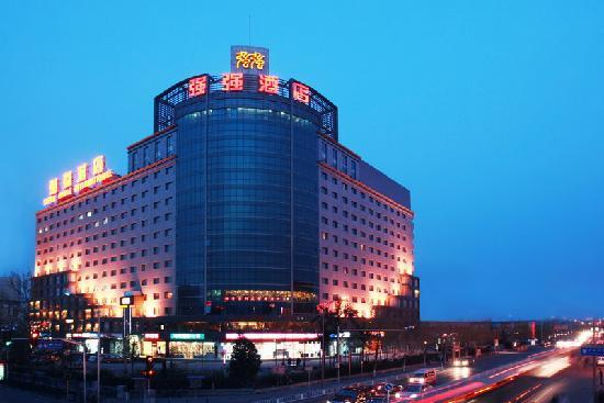 Beijing Celebrity International Grand Hotel China, Book ...