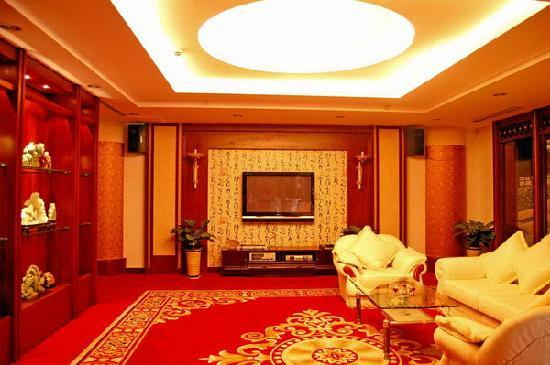 Haimengyuan Hotel Shinan District: 133