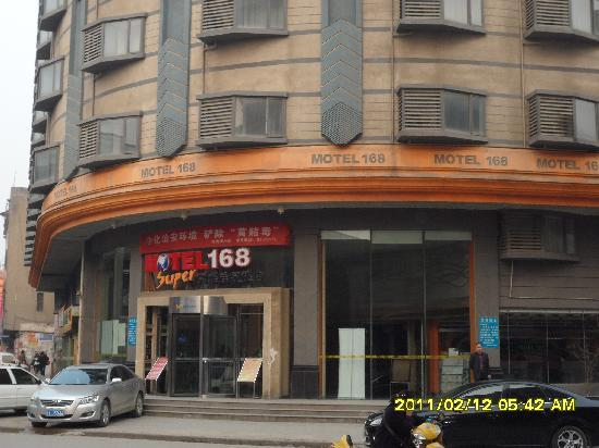 Motel 168 Wuhan Wangjiadun: SAM_1188