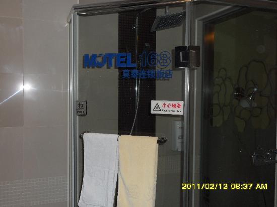 Motel 168 Wuhan Wangjiadun: SAM_1195