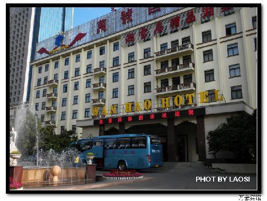 Baotou Binguan: DSCN0217j