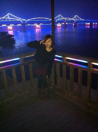 Dandong Photo