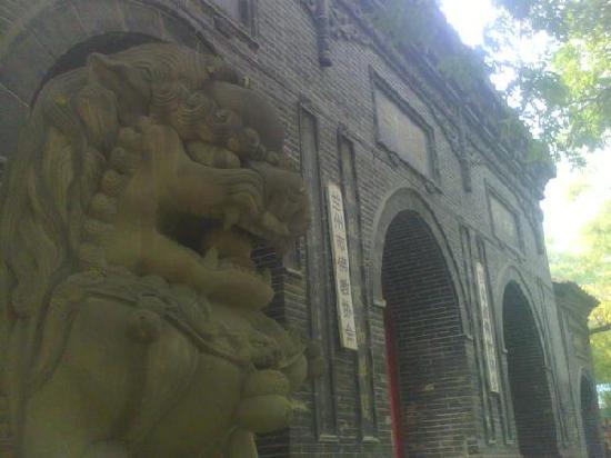 Wuquan Mountain Park: 这就是比较有意思的佛教协会