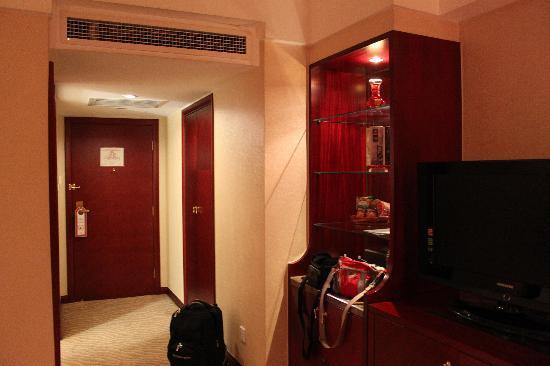 Vienna Hotel (Shanghai Xujiahui Hengshan Road): 2