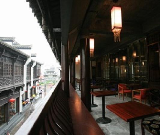 Old Street Youth Hostel: 老街旅舍