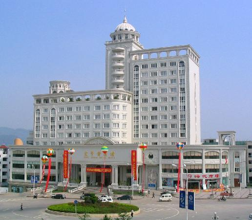 Photo of Hong Sheng Grand Hotel Chongqing