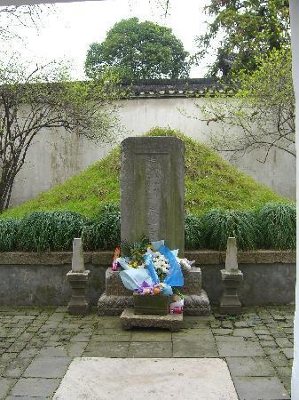 史可法纪念馆