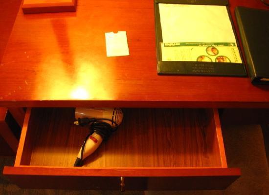 GreenTree Inn Nanjing Yudao Street Business Hotel : 房间内都是配备了电吹风的,不需要像其他快捷酒店要找前台借,虽然设备不是很高档的,有好过没有啦
