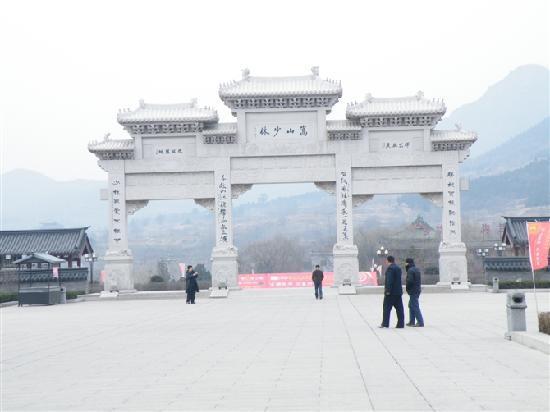 Shaolin Temple : sl