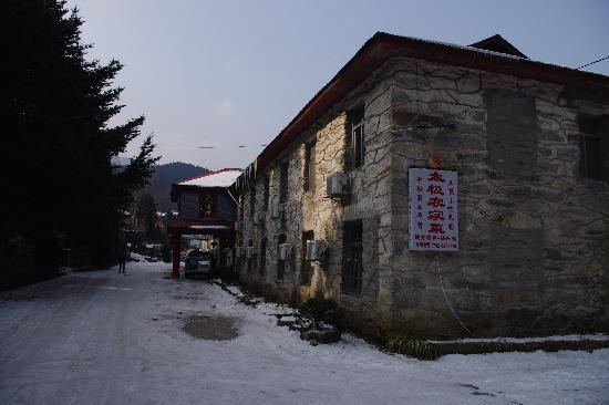 Photo of Lushan Taiji Hotel Jiujiang