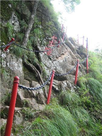 Lafa Moutain National Park: 七步险
