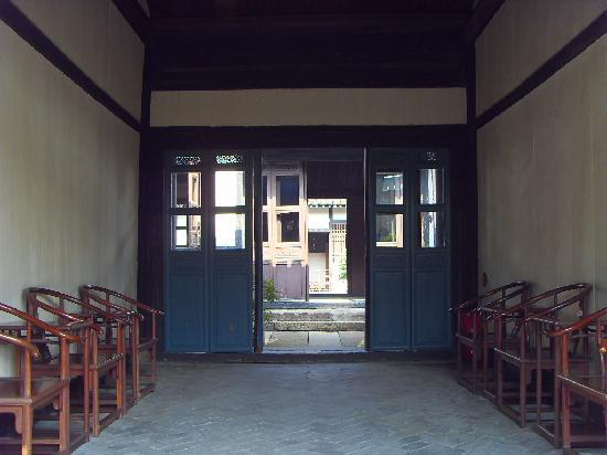 Former Residence of Qiu Jin, Shaoxing