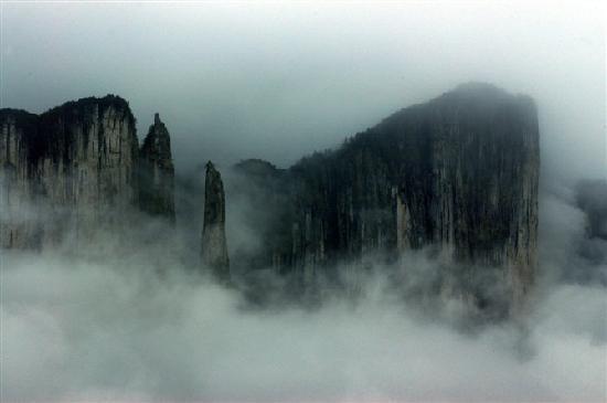Enshi, China: 恩施4
