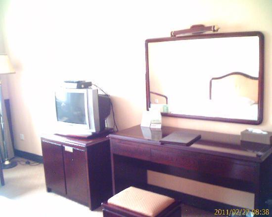 Datang Keyuan Hotel : 房间二