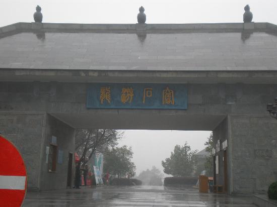 Longyou County, China: 龙游石窟正门