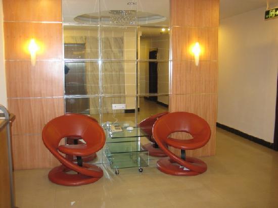 Aosen Business Hotel : IMG_5717