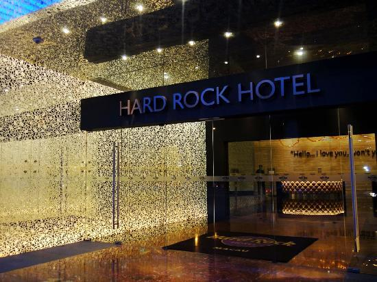 Hard Rock Hotel Macau : 酒店门口