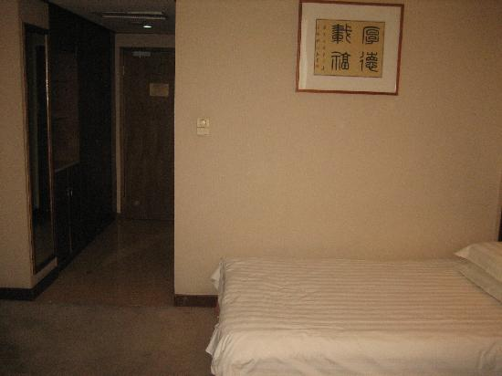 Jin Du Hotel: IMG_0059