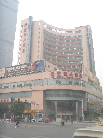 Jufengyuan Hotel
