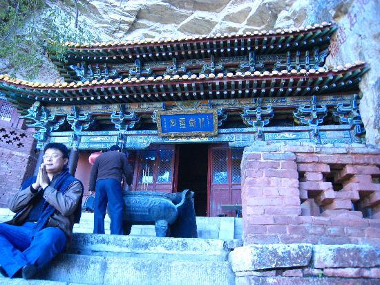 Beiyue Temple of Hengshan Mountain, Shanxi: IMG_0015