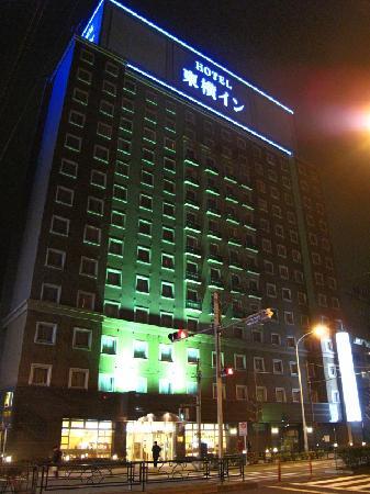 Toyoko Inn Kamata Two: 2729225_585192267