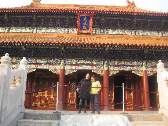 Harbin Confucian Temple : Templo Harbin 018