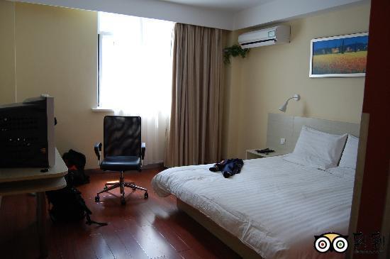 Hanting Express Taiyuan High Tech Zone
