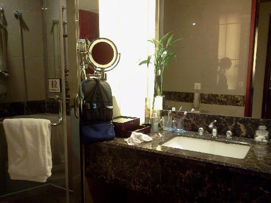 Jinke Grand Hotel: 卫生间