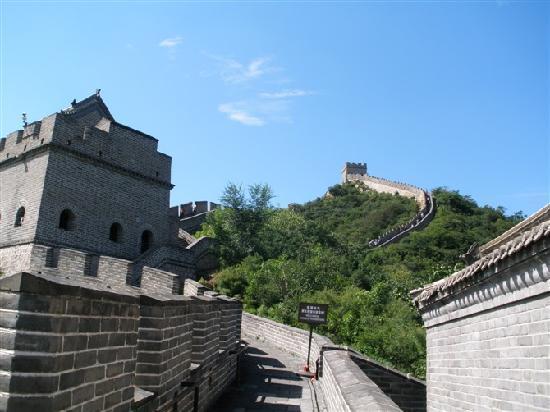 Xinzhou Successive Great Wall