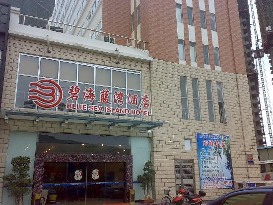 Bihai Lanwan Hotel: 201101062400