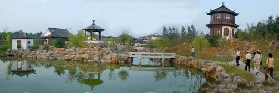 Henan, China: 静泊山庄