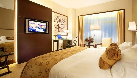 Celebrity International Grand Hotel Beijing: 行政间