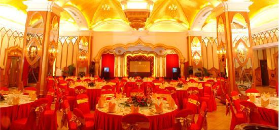 Celebrity International Grand Hotel Beijing: 特色大宴会厅